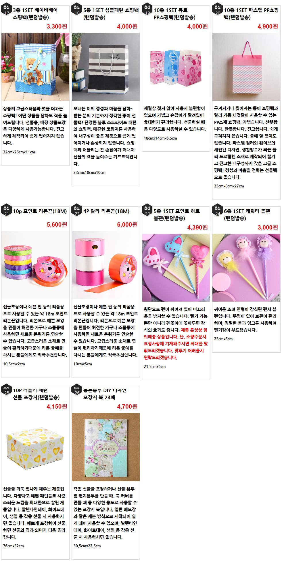 생화같은 장미 조화 5송이 1SET(랜덤발송) - 기프트갓, 3,100원, 조화, 부쉬