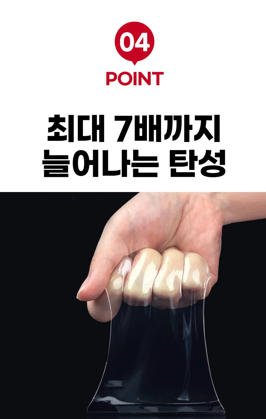 킹콩테이프 중력무시 아크릴 테이프 초강력 방수 흡착 - 기프트갓, 1,900원, 테이프, 양면 테이프