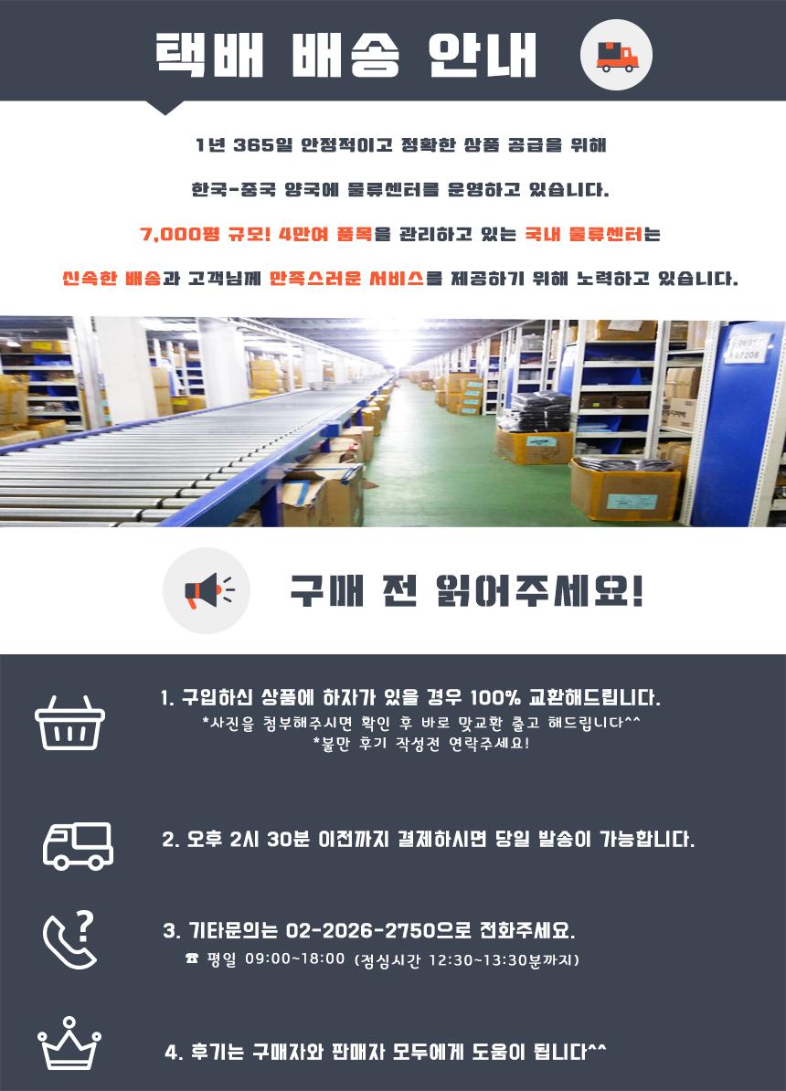 내츄럴리빙 여름 거실 대나무 대자리(195x180cm) - 기프트갓, 31,910원, 여름용매트, 대자리/여름자리