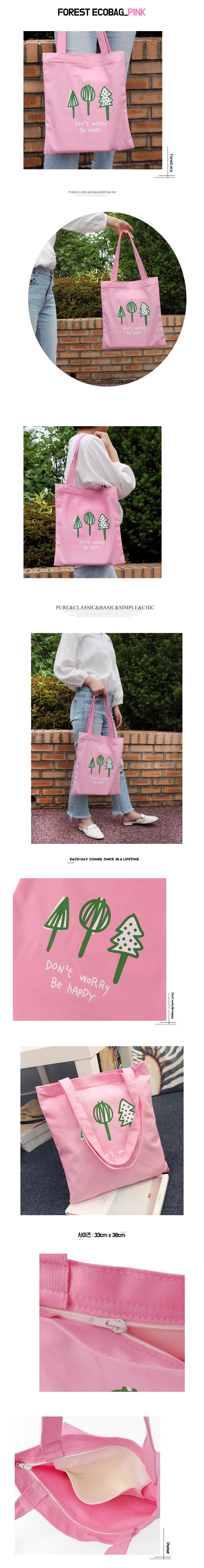 포레스트 핑크 튼튼한 지퍼 에코백/보조가방 캔버스백 - 기프트갓, 5,900원, 캔버스/에코백, 에코백